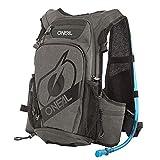 O'NEAL | Rucksack mit integriertem Trink-System | Fahrrad MTB Mountainbike | 12L Fassungsvermögen, erhöhte gepolsterte Rückwand (abnehmbar) | ROMER Hydration Backpack | Schwarz | 1,5+ Liter Trinkblase