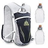 Geila Trinkrucksack, Trinkweste Outdoorsport Trail Marathoner Running Race Leichter Rucksack für Männer & Frauen mit 2 Wasserflaschen